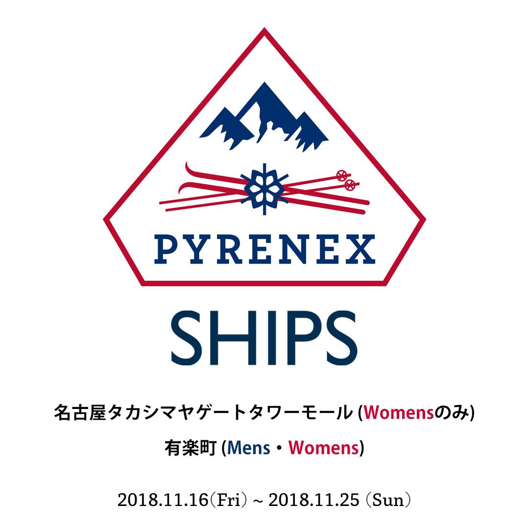 ships_popupstore