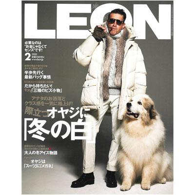 LEON 2020年2月号